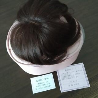 前髪ウィッグ人毛(前髪ウィッグ)