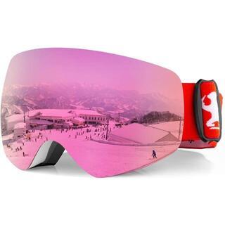 アウトドアスポーツスキーゴーグルOTG防曇防風100%UV 400保護フレームレ(ヨガ)