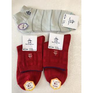 Munsingwear - マンシングウェア ソックス❣️新品3足❣️22〜24㎝❣️