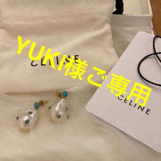 セリーヌ(celine)の新品未使用 セリーヌ バロックパール ピアス ターコイズ(ピアス)