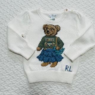 ラルフローレン(Ralph Lauren)のラルフローレン ポロベア セーター(ニット)