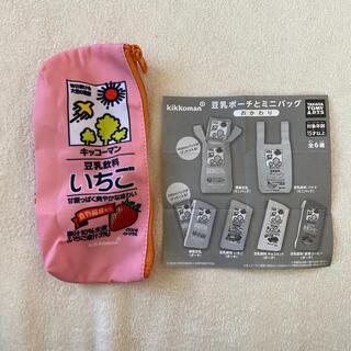タカラトミーアーツ(T-ARTS)のキッコーマン豆乳飲料いちごのポーチ(新品未使用)(その他)