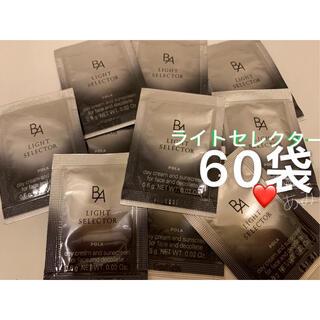 POLA - ポーラ POLA 新BAライト セレクター 0.6g×60袋