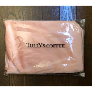 タリーズコーヒー(TULLY'S COFFEE)のタリーズ 福袋 ブランケット(その他)