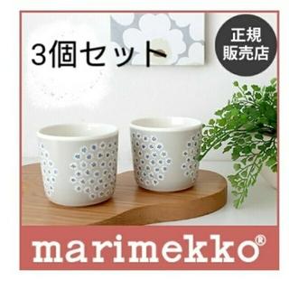 マリメッコ(marimekko)のマリメッコ プケッティ ラテマグ  グレージュ   (食器)