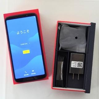 レノボ(Lenovo)の国内版SIMフリー♪Moto Z3 Play XT1929-8(スマートフォン本体)