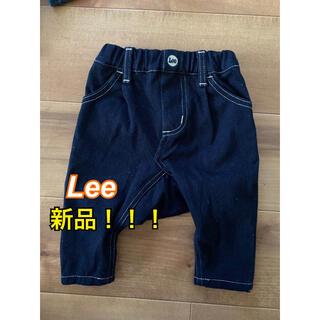 リー(Lee)のぽんさん専用(パンツ)