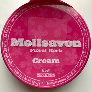メルサボン(Mellsavon)の新品 Mellsavon スキンケアクリーム 65g缶入り フローラルハーブA (ボディクリーム)