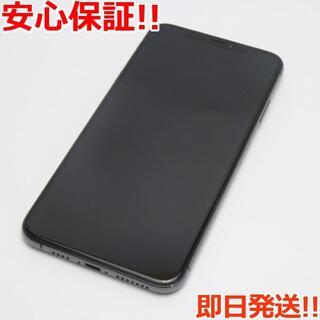 アイフォーン(iPhone)の超美品 SIMフリー iPhoneXS MAX 64GB スペースグレイ (スマートフォン本体)