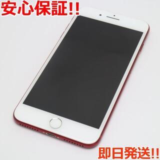 アイフォーン(iPhone)の 保証超美品 docomo iPhone7 PLUS 256GB レッド (スマートフォン本体)