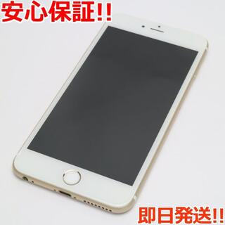 アイフォーン(iPhone)の超美品 au iPhone6S PLUS 64GB ゴールド 白ロム(スマートフォン本体)