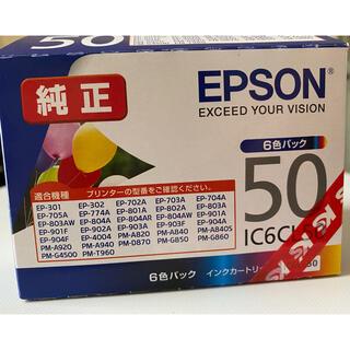 エプソン(EPSON)のEPSON プリンターインクカートリッジ 6色パック IC6CL50(その他)