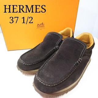 エルメス(Hermes)のHERMES  エルメス スリッポン スエード 24.5㎝ LJ058(スリッポン/モカシン)