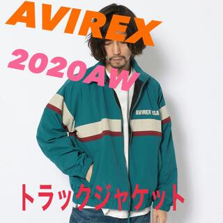 AVIREX - AVIREX、トラックジャケット、ナイロン、アスレチックフィールドジャケット