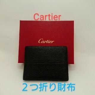 カルティエ(Cartier)の【A様専用】Cartier サドルステッチ 2つ折財布 レザー ダークブラウン (折り財布)