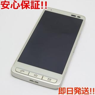 キョウセラ(京セラ)の美品 au BASIO KYV32 ゴールド (スマートフォン本体)