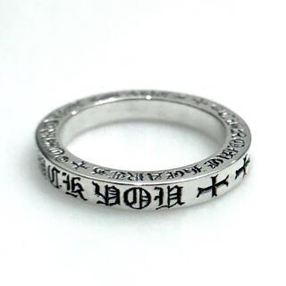 クロムハーツ(Chrome Hearts)のクロムハーツ スペンサーリング (リング(指輪))