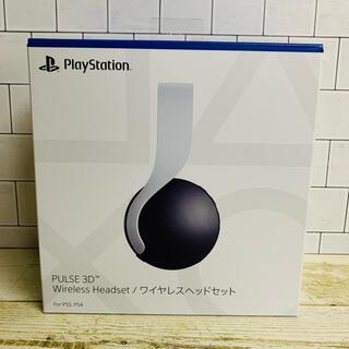 プレイステーション(PlayStation)の【新品未開封】 PS5 PULSE 3D ワイヤレスヘッドセット ヘッドホン(ヘッドフォン/イヤフォン)