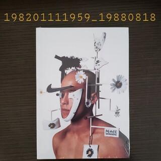 ピースマイナスワン(PEACEMINUSONE)の198201111959_19880818(アート/エンタメ)