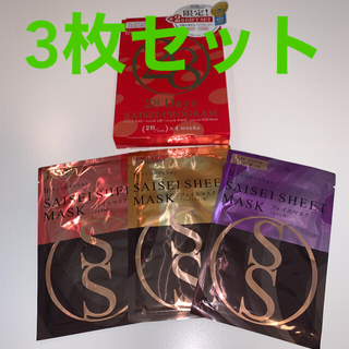 フローフシ(FLOWFUSHI)の新品 フローフシ Saisei Sheet Mask シートマスク全顔(パック/フェイスマスク)