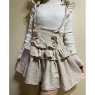 メリージェニー(merry jenny)のサロペットスカート(ミニスカート)