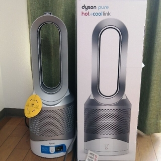 Dyson - Dyson pure hot + cool link