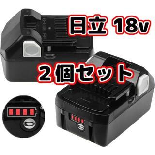日立 - 日立 BSL1860B 互換 バッテリー 6000mAh 2個セット