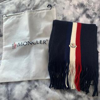 モンクレール(MONCLER)のモンクレール マフラー(美品)(マフラー)