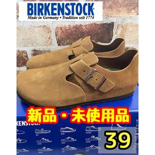 BIRKENSTOCK - 【新品】ビルケンシュトック ロンドン 39