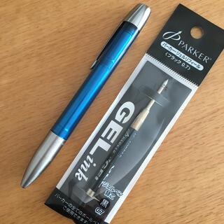 パーカー(Parker)のPARKERボールペン ジェルリフィール黒0.7替芯付き(その他)