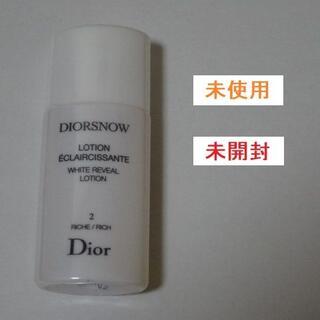 クリスチャンディオール(Christian Dior)の【Dior】 ホワイトニング ローション(薬用ホワイトニング化粧水)【新品】(化粧水/ローション)