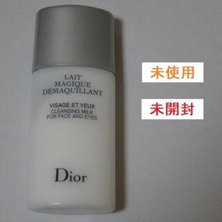 クリスチャンディオール(Christian Dior)の【Dior】マジーク ミルク クレンジング(メイク落とし)【新品】(クレンジング/メイク落とし)