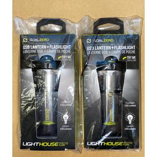 ゴールゼロ(GOAL ZERO)のゴールゼロGoal Zero LIGHTHOUSE micro FLASH 2個(ライト/ランタン)