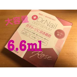 マルコ(MARUKO)のDr.Nail ドクターネイル ディープセラム 6.6ml(ネイルケア)