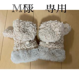 マリークワント(MARY QUANT)のマリークワント★手袋(手袋)