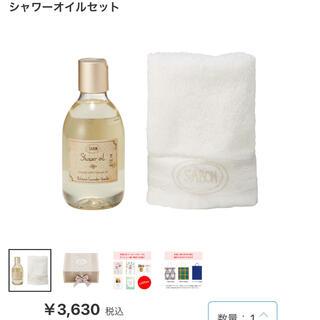 サボン(SABON)のSABON シャワーオイルセット(ボディソープ/石鹸)