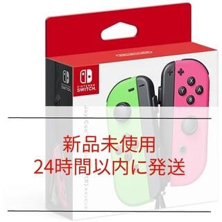 ニンテンドースイッチ(Nintendo Switch)のJoy-Con LR ジョイコン左右 [ネオングリーン/ネオンピンク] 純正(その他)