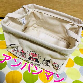 スカイラーク(すかいらーく)のアンパンマン☆収納バスケット2個セット非売品(キャラクターグッズ)