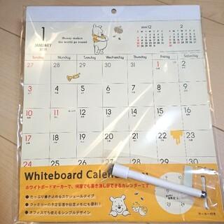 クマノプーサン(くまのプーさん)のくまのプーさん カレンダー ホワイトボード スケジュール帳(カレンダー/スケジュール)