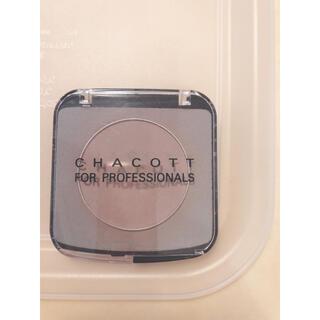 チャコット(CHACOTT)のチャコット メイクアップカラーバリエーション 602(フェイスカラー)