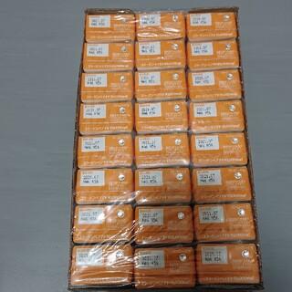モリナガセイカ(森永製菓)のおいしいコラーゲンドリンク 24本セット(コラーゲン)