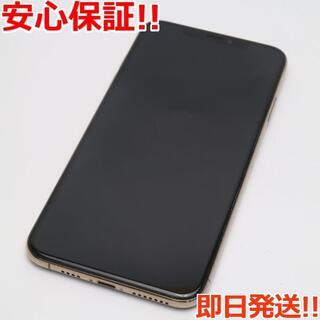 アイフォーン(iPhone)の美品 SIMフリー iPhoneXS MAX 64GB ゴールド 白ロム (スマートフォン本体)