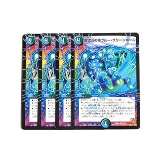 デュエルマスターズ(デュエルマスターズ)の超次元の手ブルー・グリーンホール 4枚(シングルカード)