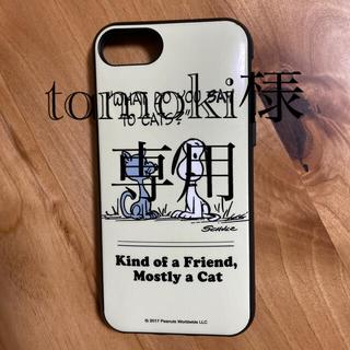 ピーナッツ(PEANUTS)のピーナッツ★iPhoneSE(第2世代)/8/7/6s/6 対応ケース (iPhoneケース)