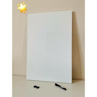 IKEA - ◆【手渡しのみ対応】IKEA ホワイトボード◆スヴェンソース マグネットボード