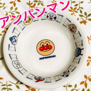 スカイラーク(すかいらーく)のアンパンマン☆小皿非売品(キャラクターグッズ)