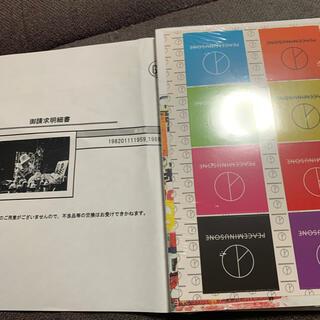 ナイキ(NIKE)の198201111959_19880818 G-DRAGON アートブック(アート/エンタメ)