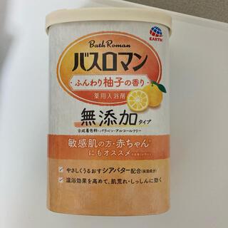 バスロマン 入浴剤 ゆず 無添加(入浴剤/バスソルト)