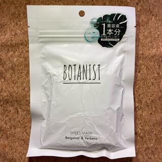 ボタニスト(BOTANIST)のBOTANIST ボタニカルシートマスク 7枚入り(パック/フェイスマスク)
