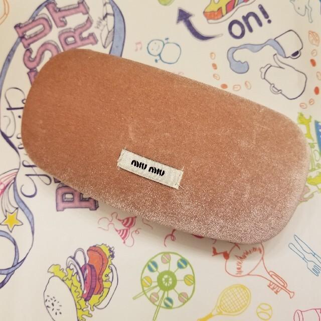 miumiu(ミュウミュウ)のMIU MIU メガネケース ♡ レディースのファッション小物(サングラス/メガネ)の商品写真